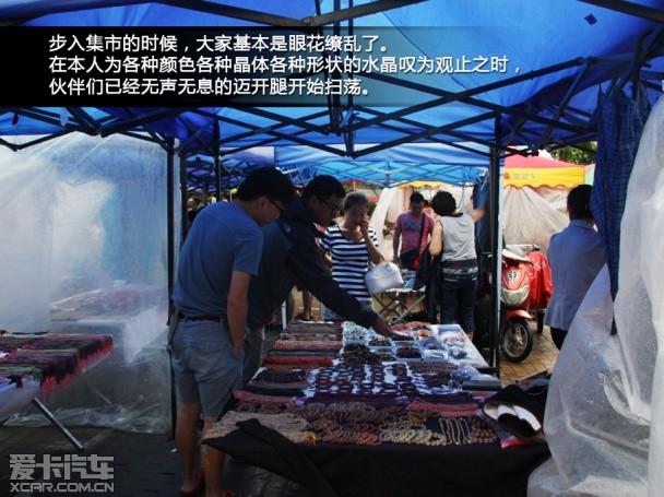 """漫漫""""捞晶""""路 rav4东海水晶之旅游记"""