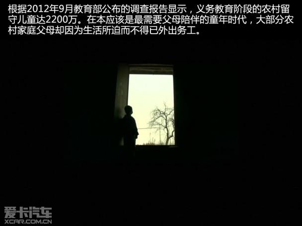 长安马自达;关爱之旅;南京站