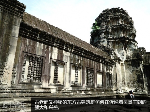 兰德酷路泽;吴哥窟;东南亚之旅