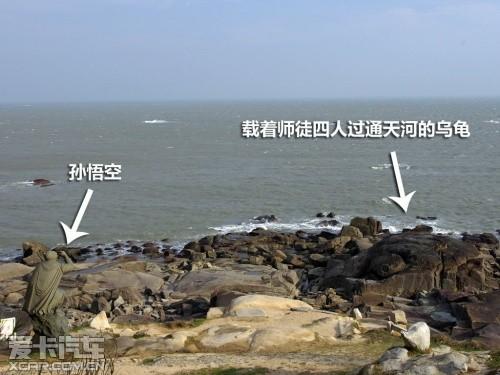 """崇武古城:""""泉州十八景""""之一"""