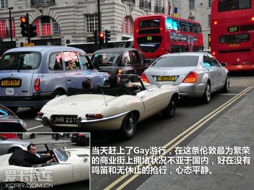 爱卡旅行社 那些行走在伦敦大街上的车