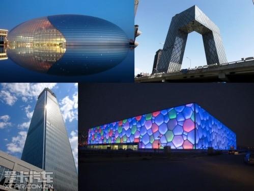 北汽E北京游记