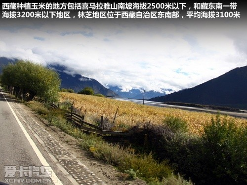 触摸梦想天堂  驭胜S350开启西藏之旅