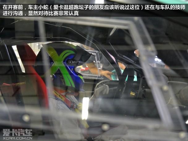 2013年上海超跑嘉年华活动精彩图片集锦
