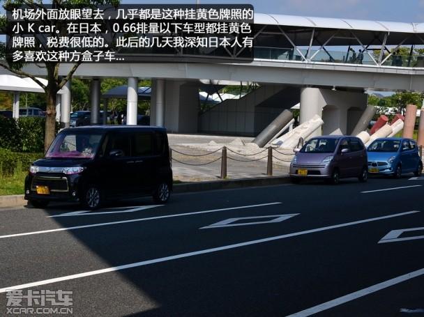 西日本游记