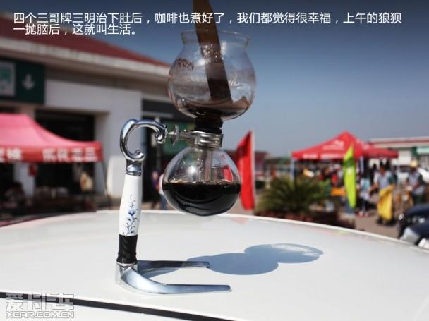 东风雪铁龙2013款新世嘉三厢