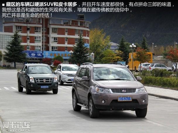 大众;途锐;西藏;林芝;拉萨;川藏线;318国道
