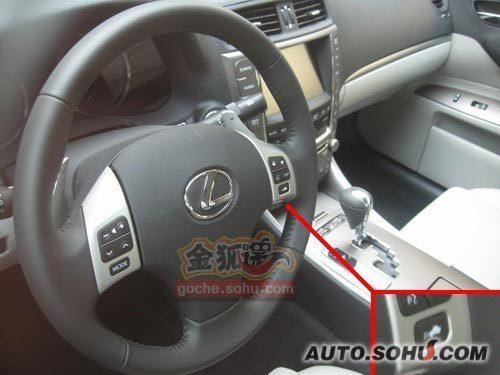 车内控制开关图解