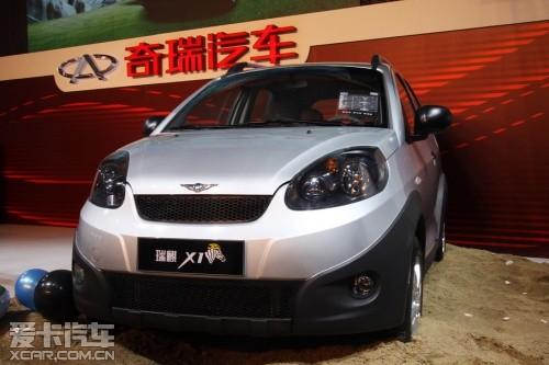 售价5.28 6.48万元 奇瑞瑞麒x1升级上市高清图片