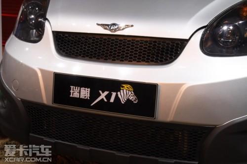 此次推出的瑞麒x1舒享型是在原瑞麒x1舒适型的基础上增加配高清图片