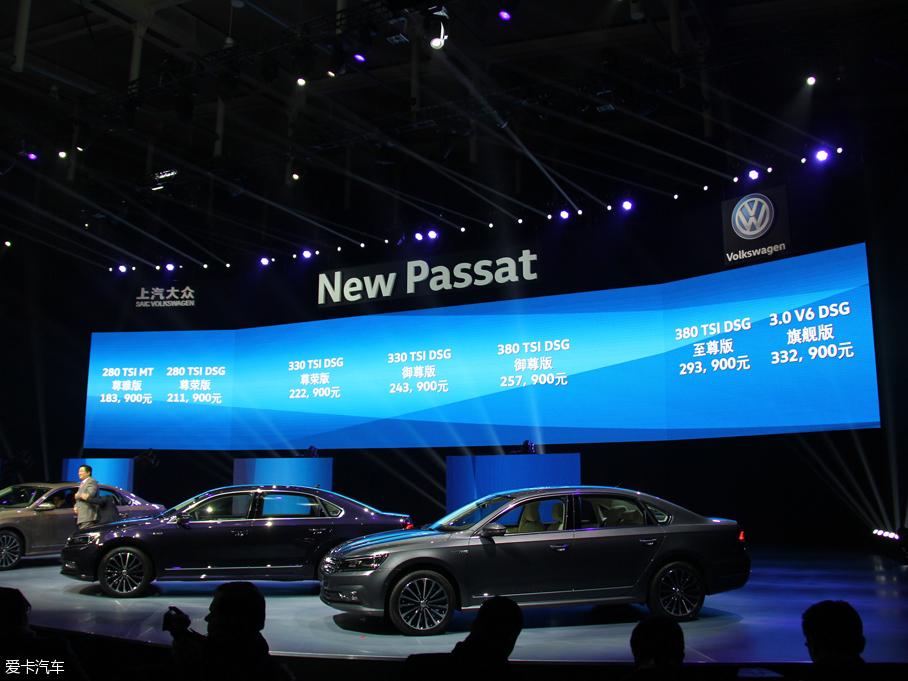 上汽大众全新帕萨特上市 售价18.39万起