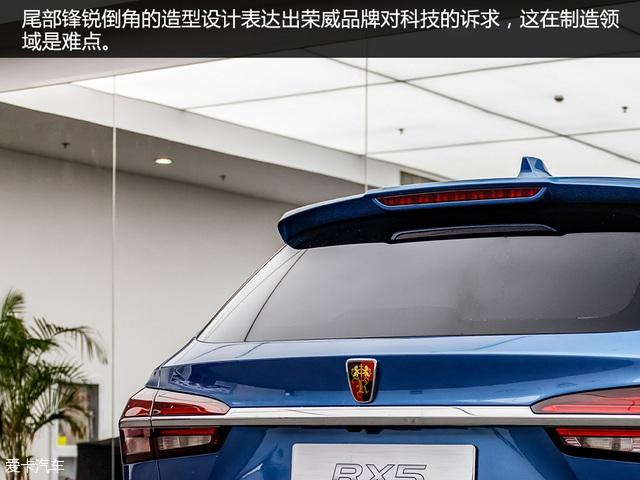 大气国际范儿 荣威RX5为什么长这样高清图片