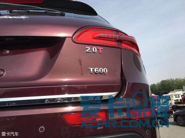 北京车展探馆:众泰T600运动版抢先拍