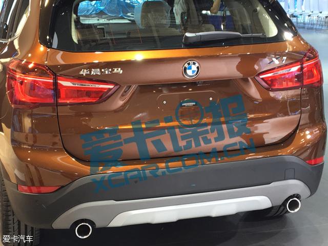 2015 - [BMW] X1 II [F48] - Page 17 640_480_20160423162054274930478562034