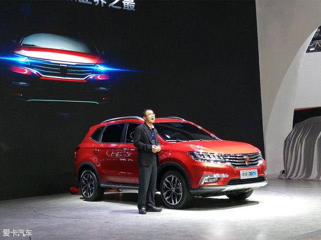 北京车展 上汽荣威RX5全球首发亮相高清图片