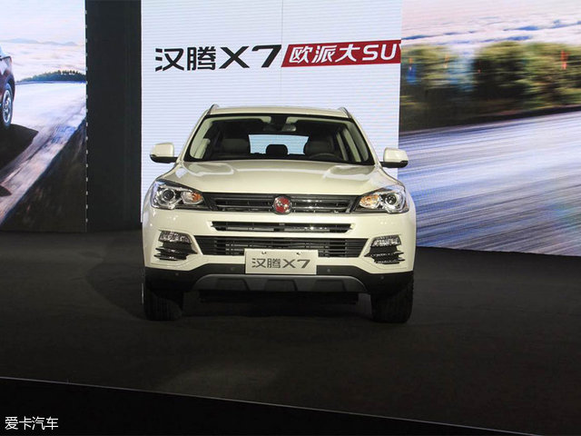 汉腾X7 五座版-汉腾新车计划发布 三大平台推五款车型