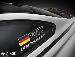 DTM Champion Edition
