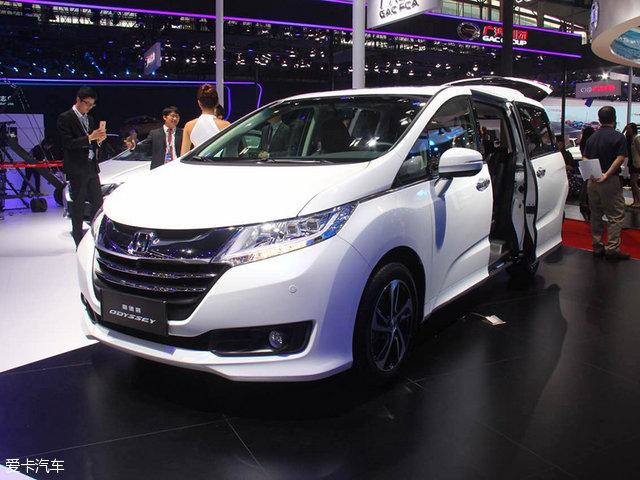 2016广州车展:奥德赛福祉版售32.18万起