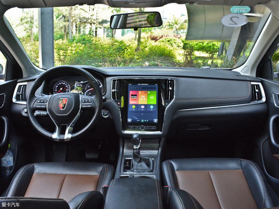 【图】爱卡试驾荣威i616t-爱卡汽车图片奔腾x40零首付购车图片