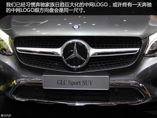 奔驰GLC轿跑SUV 2016北京车展静评