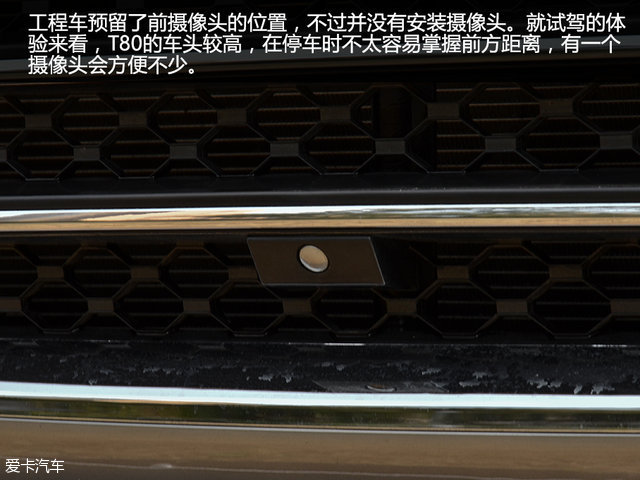 野马汽车2017款野马T80