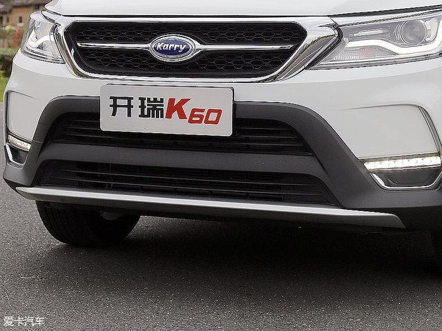 爱卡试驾开瑞K60自动挡
