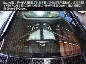 2016款奥迪R8 重要细节