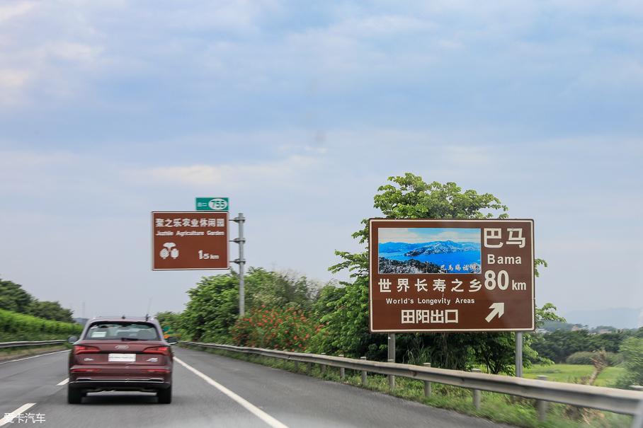 全新奥迪Q5L五境之旅