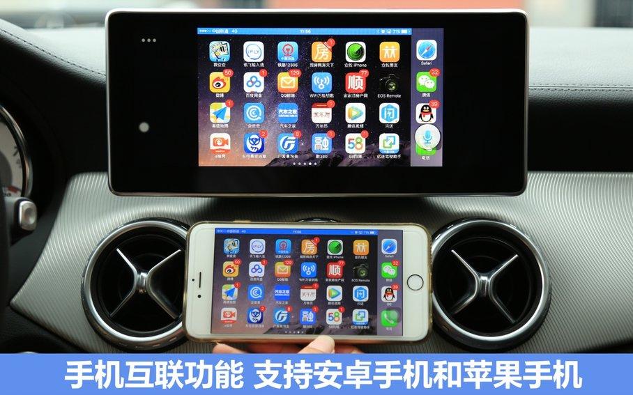 「小米」航睿开启图文升级奔驰豪车导航新时手机大屏两指触碰图片