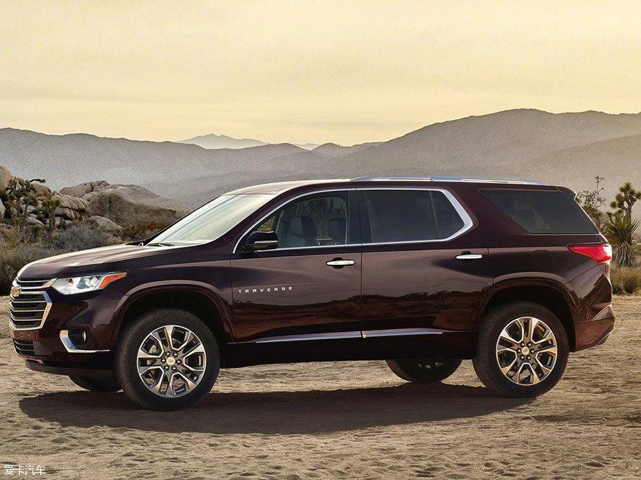 雪佛兰全新Traverse官图 时尚的大SUV