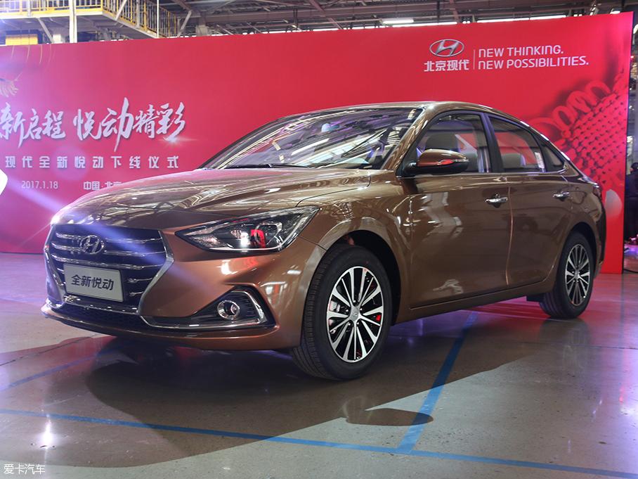 北京现代全新悦动正式下线 将于3月上市
