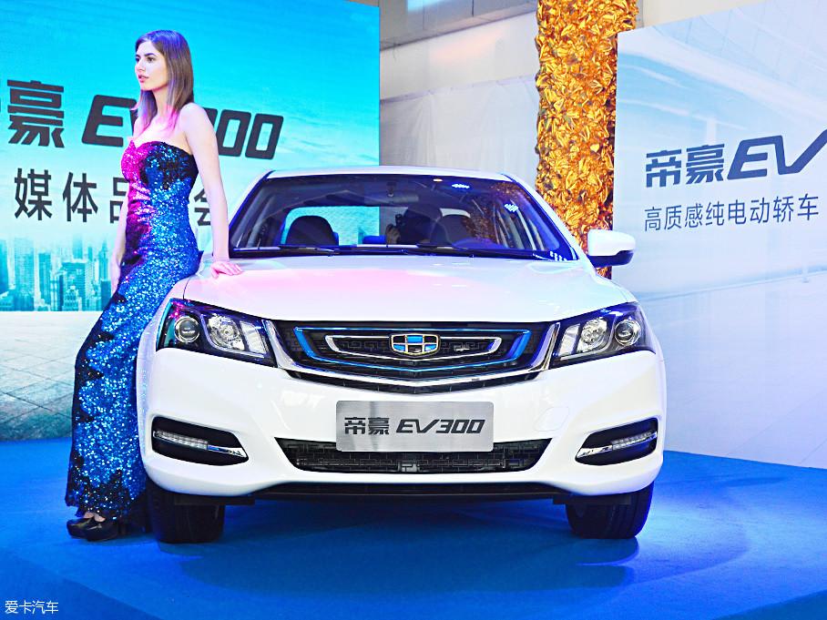 吉利帝豪ev300正式上市,该车续航里程提升到300km,增加了电池智能温控