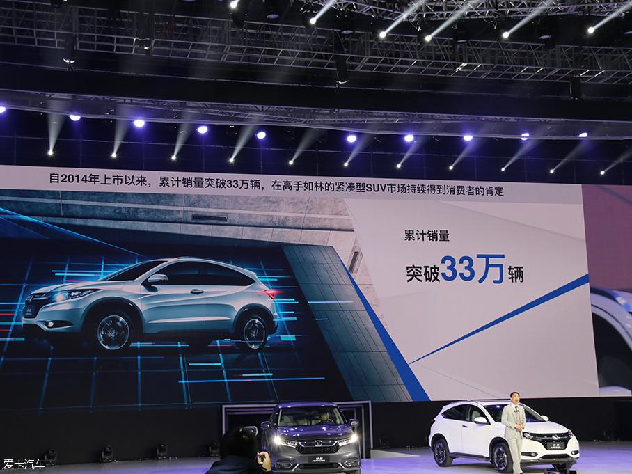 广汽本田缤智新增车型上市