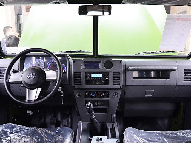 北汽新款勇士系列上市 售价为8-18万元