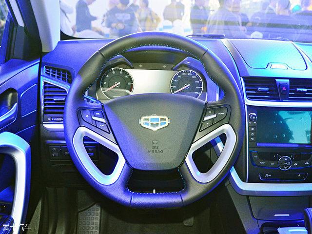 吉利帝豪EV300正式上市