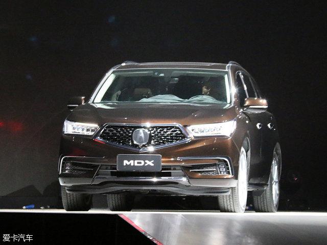 讴歌新款MDX正式亮相 将年中正式上市