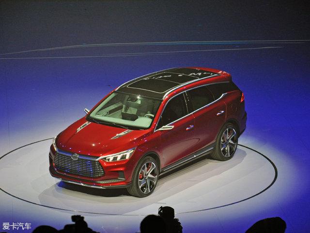 比亚迪王朝概念车首发 展示新设计方向