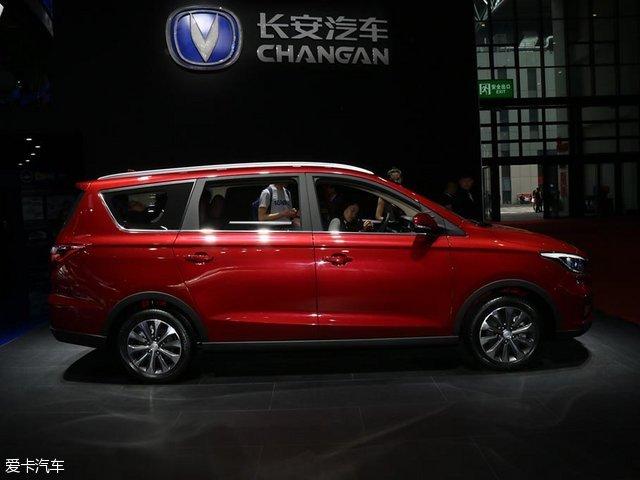 2017上海车展:长安凌轩车型正式发布