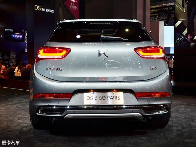 2017上海车展 DS6 So Paris限量版亮相