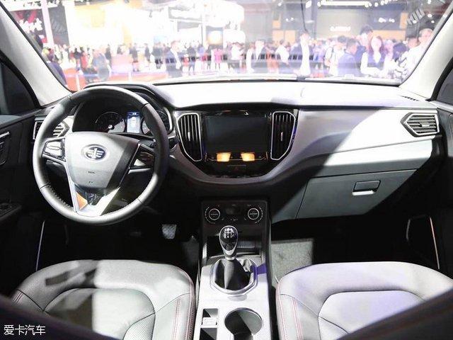 2017上海车展:森雅R7 1.5T车型正式发布