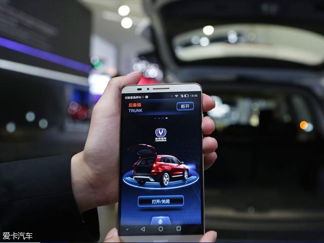长安汽车加码智能化 与英特尔战略合作