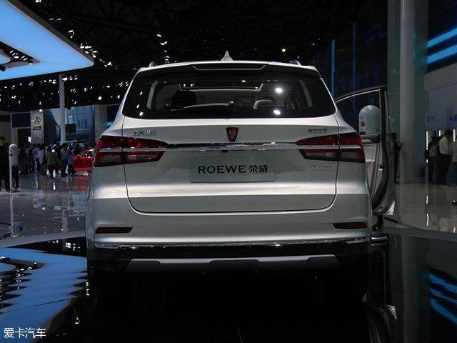 2017上海车展:荣威RX5纯电动版正式发布