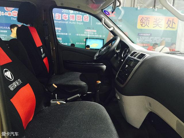 福田蒙派克E新快运版上市 售7.18万元