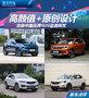 原创 高颜值 这些中国品牌SUV最值得买