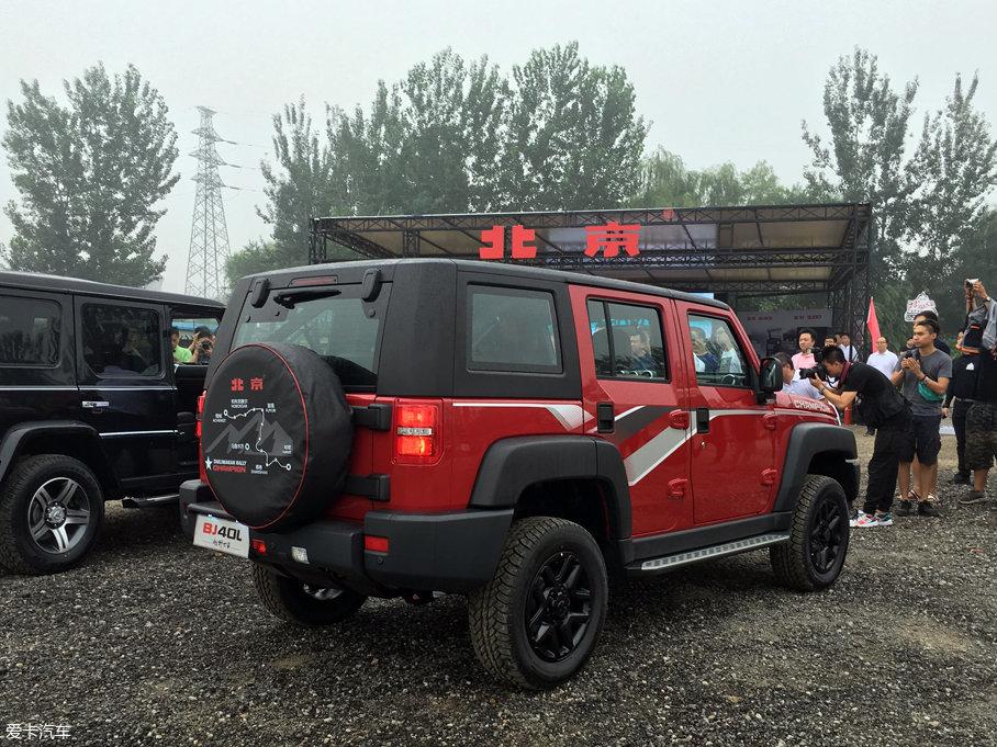 北京BJ系列两款特别版上市 售16.98万起