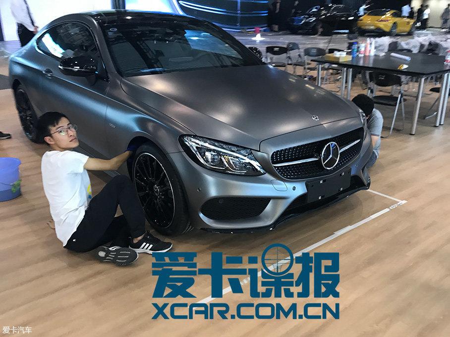 成都车展探馆:奔驰C300轿跑车特别版