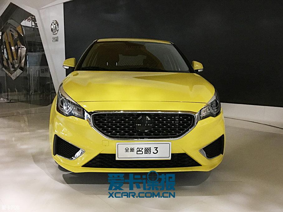 新款MG3成都车展探馆