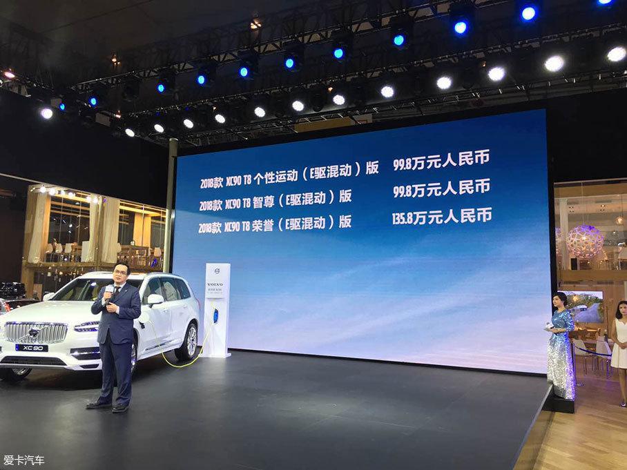 奔驰新一代S级预售价发布