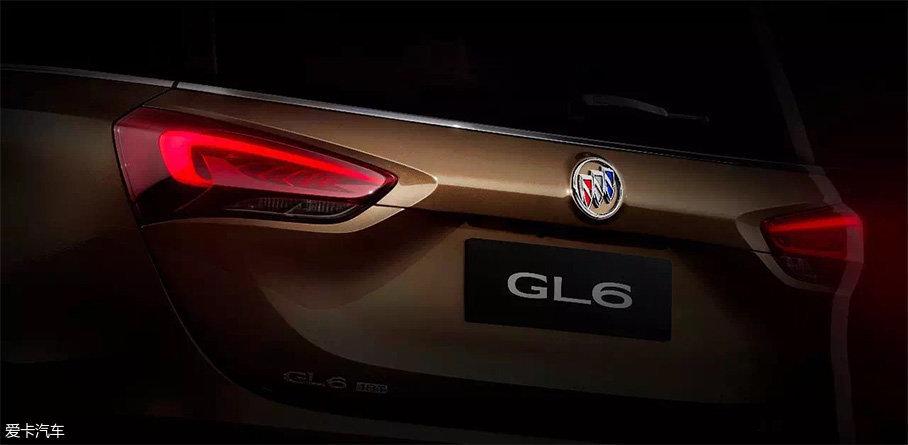 上汽通用别克GL6预告图-别克全新MPV GL6曝光高清图片