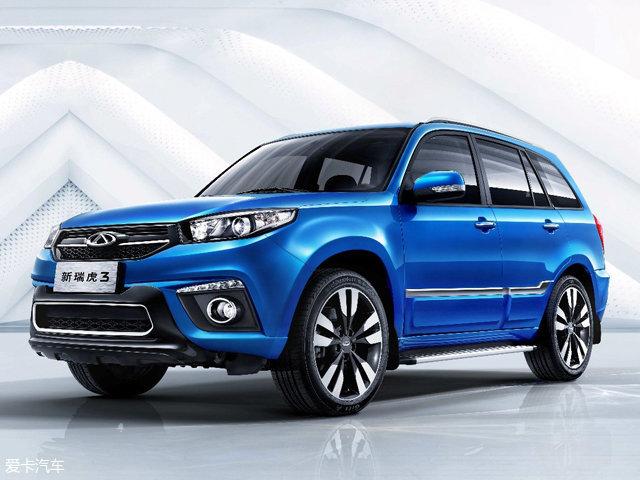 新瑞虎3宝石蓝色版车型上市 售6.89万起